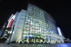 在现代大厦,大连,中国的星巴克出口 免版税图库摄影