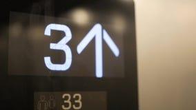 在电梯的被带领的地板 股票视频