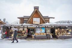 在白川町的传统Gusso农舍去村庄 库存图片