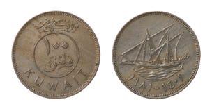 在白色查出的科威特硬币 图库摄影