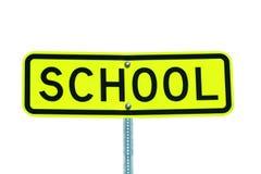 在白色的查出的学校符号 免版税图库摄影