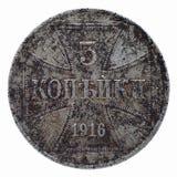 葡萄酒俄国人硬币 免版税库存照片