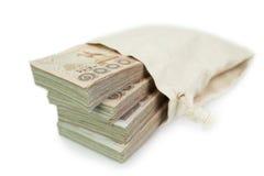 在白色背景事务的,银行的泰国钞票1000泰铢 图库摄影