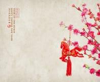在白色背景的中国马结 库存照片