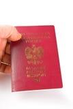 在白色背景的护照 免版税图库摄影