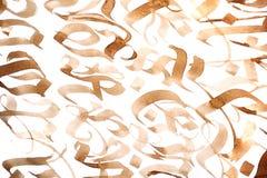 在白色背景的抽象书法图画 书法字法 免版税库存照片