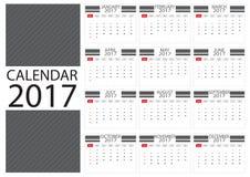 在白色背景的日历2017年 库存照片