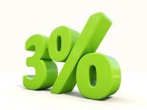 3%在白色背景的百分率象 免版税图库摄影