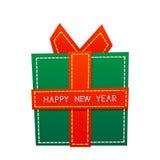 在白色背景的逗人喜爱的简单的动画片绿色礼物 库存图片