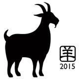 在白色背景隔绝的2015年山羊剪影 库存图片