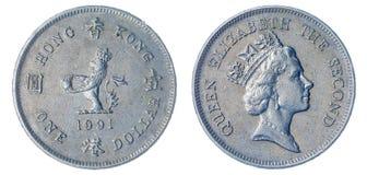 在白色背景隔绝的1美元1991硬币,香港 免版税库存照片