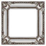 在白色隔绝的一个方形的灰色和银色木制框架 图库摄影
