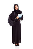 阿拉伯大学生 免版税库存照片