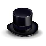 在白色隔绝的唯一不可思议的帽子 免版税库存图片