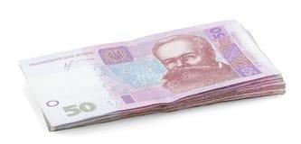 在白色隔绝的芭蕾舞短裙乌克兰金钱 免版税图库摄影