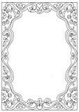 在白色隔绝的装饰正方形a4格式着色页框 库存图片