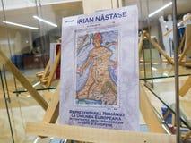 在监狱的罗马尼亚政客writters 库存图片