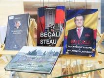 在监狱的罗马尼亚政客writters 免版税图库摄影
