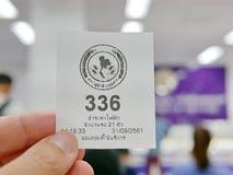 在省电当局的一张队列票,在清迈,泰国 免版税库存照片
