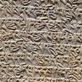 在石头的佛教祷告标志 免版税库存图片