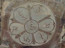 在石头雕刻的梵语祷告 免版税库存照片