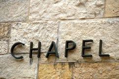 在石头角度的教堂文本 免版税库存照片