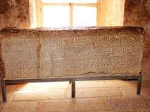 在石头雕刻的伊斯兰教的阿拉伯文字 库存照片