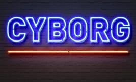 在砖墙背景的靠机械装置维持生命的人霓虹灯广告 向量例证