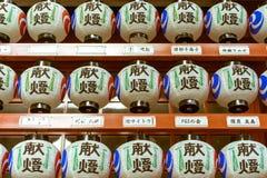 在神田Myojin的日本垂悬的灯笼在东京,日本祀奉 免版税库存图片