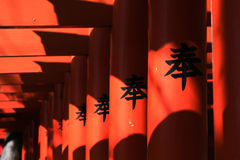 在神道圣地的Torii 库存照片