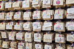 在神道圣地, Kinkaku籍的Ema祈祷的片剂 免版税图库摄影