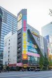 在秋叶原地区的大厦在东京,日本 图库摄影