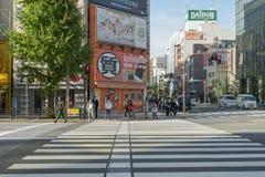 在秋叶原地区的大厦在东京,日本 免版税库存照片