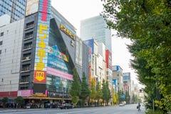 在秋叶原地区的大厦在东京,日本 免版税图库摄影