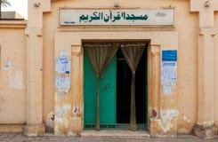 在穆斯林兄弟的革命的以后开罗 免版税库存图片