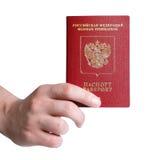 在空白背景查出的俄国护照 免版税库存图片