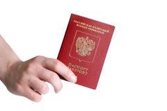 在空白背景查出的俄国护照 图库摄影