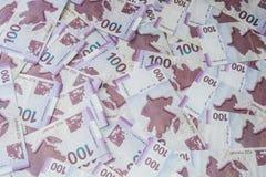 在空白背景的货币 库存图片