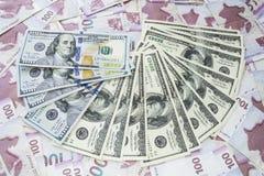 在空白背景的货币 库存照片