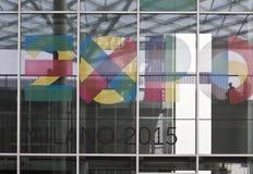 在窗口印的商展2015年商标 库存照片