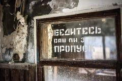 在窗口的标志 免版税库存照片