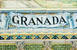 在符号墙壁的格拉纳达马赛克 库存图片