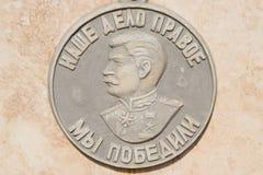 在第二次世界大战期间,斯大林是苏联最高统帅 雕象一个普遍的休闲和旅游胜地- VDNH位于 免版税图库摄影