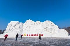 在第27个哈尔滨冰和雪节日的雪雕在哈尔滨中国 免版税库存照片