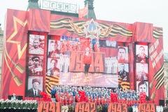 在红场的游行在莫斯科 免版税图库摄影