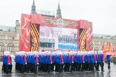在红场的游行在莫斯科 库存照片