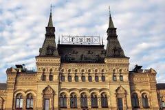 在红场的胶在莫斯科 免版税库存照片