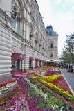 在红场的花在莫斯科 免版税库存照片