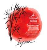 在红色太阳的竹子 库存例证