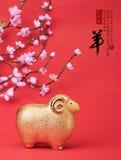 在红色纸,中国书法的陶瓷山羊纪念品 免版税库存照片
